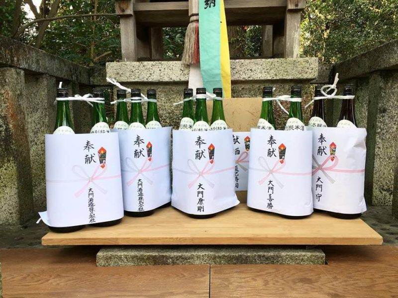 We have donated of new year's to Mukune village's Protection God